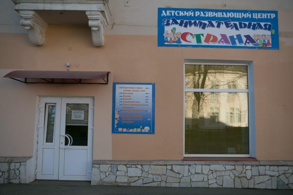 http://firmap.ru/photo/16495.jpg
