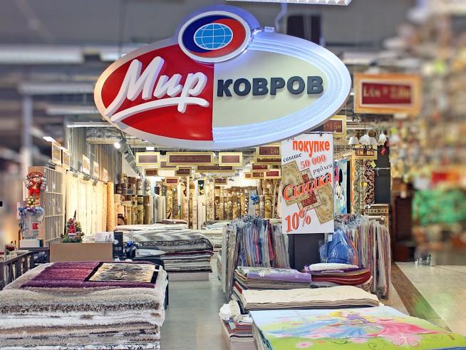 Интернетмагазин ковров и ковровых изделий в москве